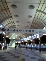 2011.6.21-1.JPG