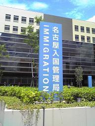 2011.8.5-2.JPG