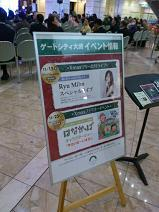 2012.11.15-3.JPG