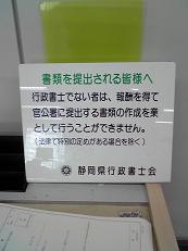2012.5.16-2.JPG