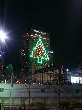 2013.12.25.JPG
