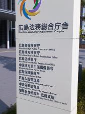 2013.2.20-1.JPG